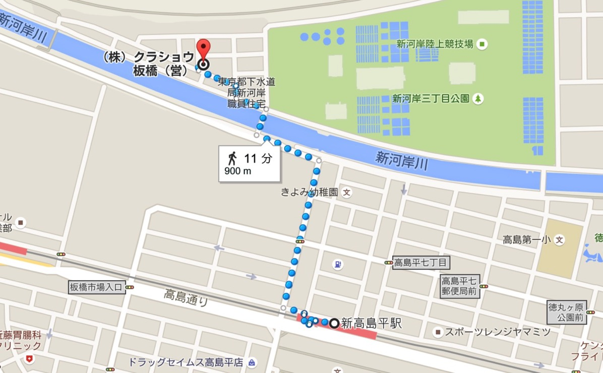 新高島平駅 東京 から 株 クラショウ板橋 営 Google マップ