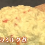 長寿の秘訣は「粉豆腐」?粉豆腐の効果とオススメレシピ