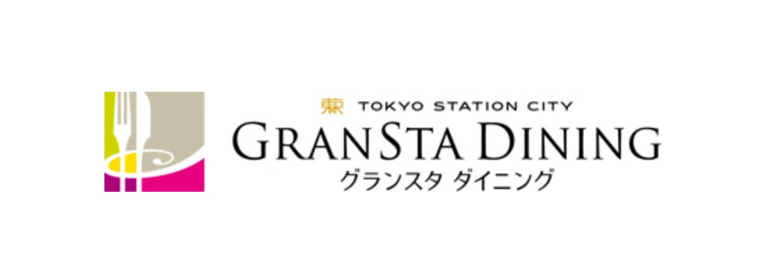 GRANSTA DINING グランスタダイニング 東京駅エキナカ TOKYO STATION CITY